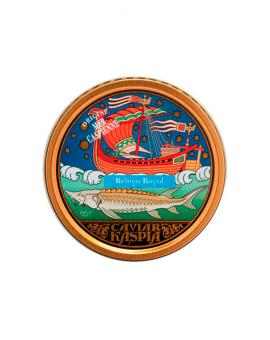Kaspia Caviar Beluga - 125 grs